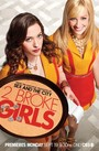 Ver Serie Dos chicas sin blanca
