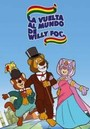 Ver Serie La vuelta al mundo en 80 d�as de Willy Fog