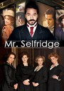 Ver Serie Mr. Selfridge