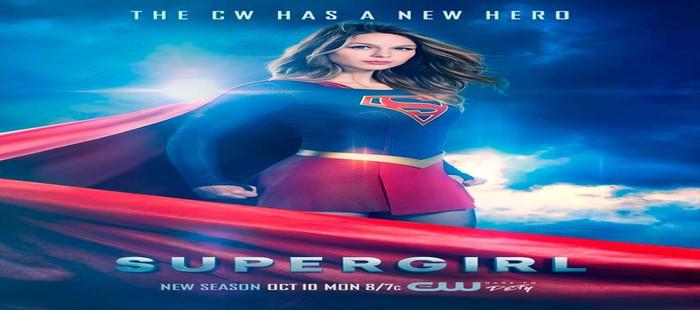 Supergirl: Primer cartel de la segunda temporada con la protagonista