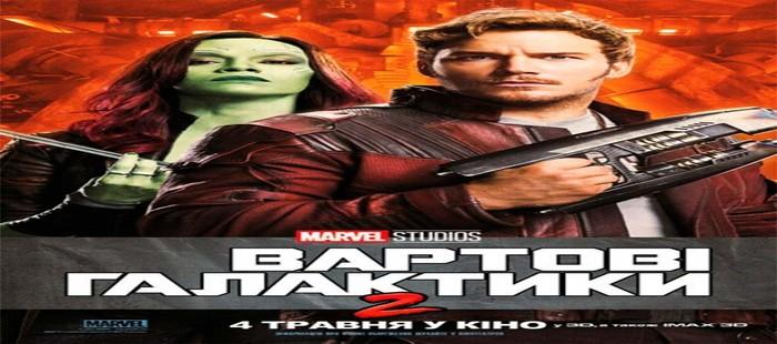 Guardianes de la Galaxia 2: Chris Pratt espera extender su contrato con Marvel