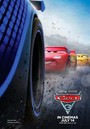 Cars 3: Nuevo cartel con la secuela Disney